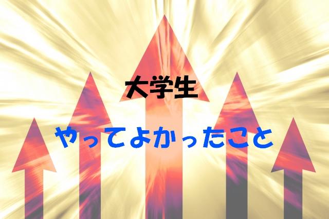 f:id:shiyuu_you:20171227154331j:plain