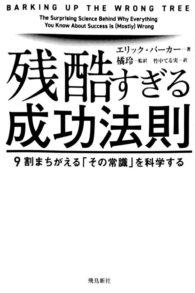 f:id:shiyuu_you:20180104162011j:plain