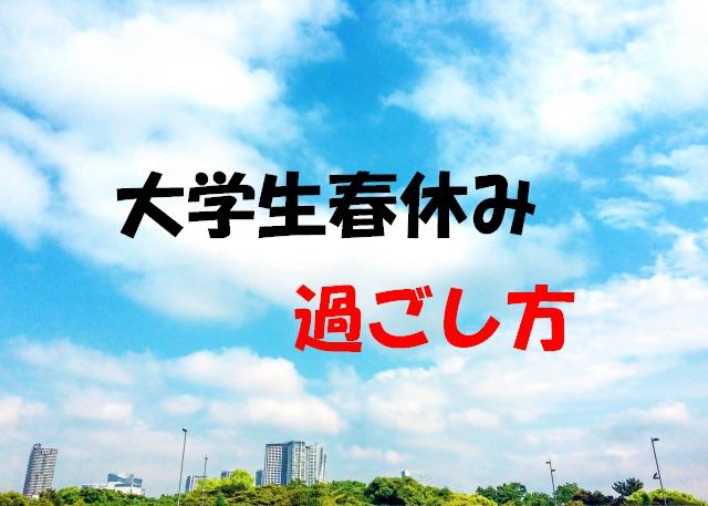 f:id:shiyuu_you:20180113165527j:plain