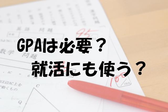f:id:shiyuu_you:20180125212237j:plain