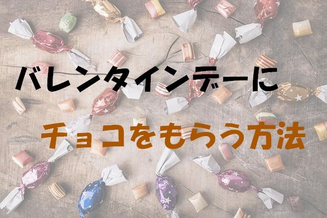 f:id:shiyuu_you:20180209231859j:plain