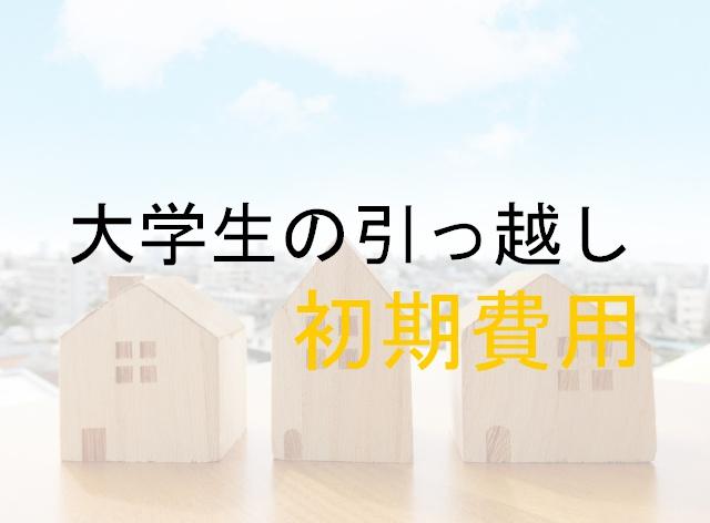 f:id:shiyuu_you:20180320185751j:plain