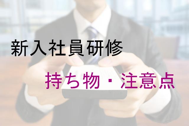 f:id:shiyuu_you:20180407123720j:plain