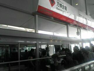 f:id:shizawa:20050921140345j:image