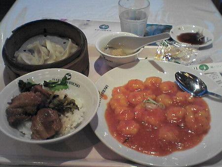 f:id:shizawa:20050921175219j:image