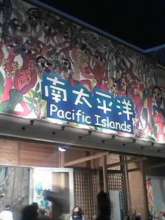 f:id:shizawa:20050921184609j:image