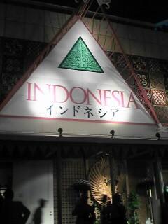 f:id:shizawa:20050921185046j:image