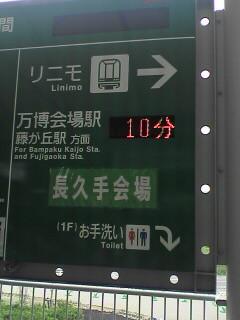 f:id:shizawa:20050922104818j:image