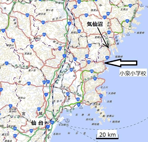 f:id:shizengaku:20170515122408j:image:w360