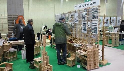 f:id:shizengaku:20180304185002j:image:w300