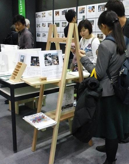f:id:shizengaku:20180304185826j:image:w200
