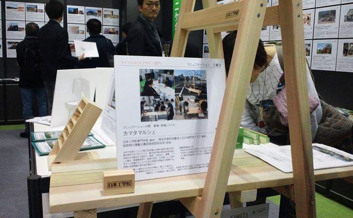 f:id:shizengaku:20180304185837j:image:w300