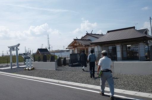 f:id:shizengaku:20180722131847j:image:w240