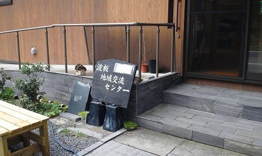 f:id:shizengaku:20180722184429j:image:w250