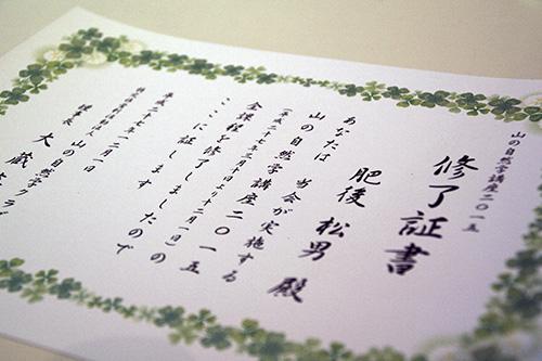 f:id:shizengaku:20181119160126j:image:w200