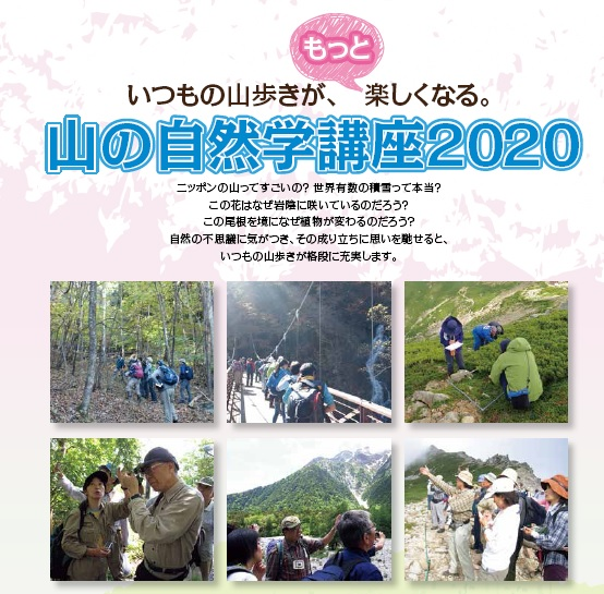 f:id:shizengaku:20191219140241j:plain