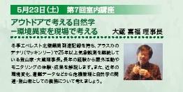 f:id:shizengaku:20200207160540j:plain
