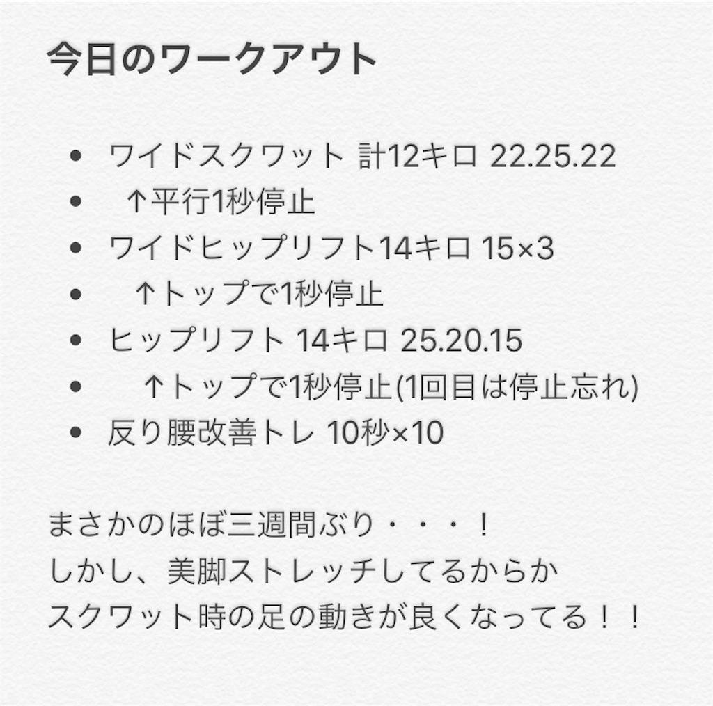 f:id:shizengasuki:20180920151629j:image