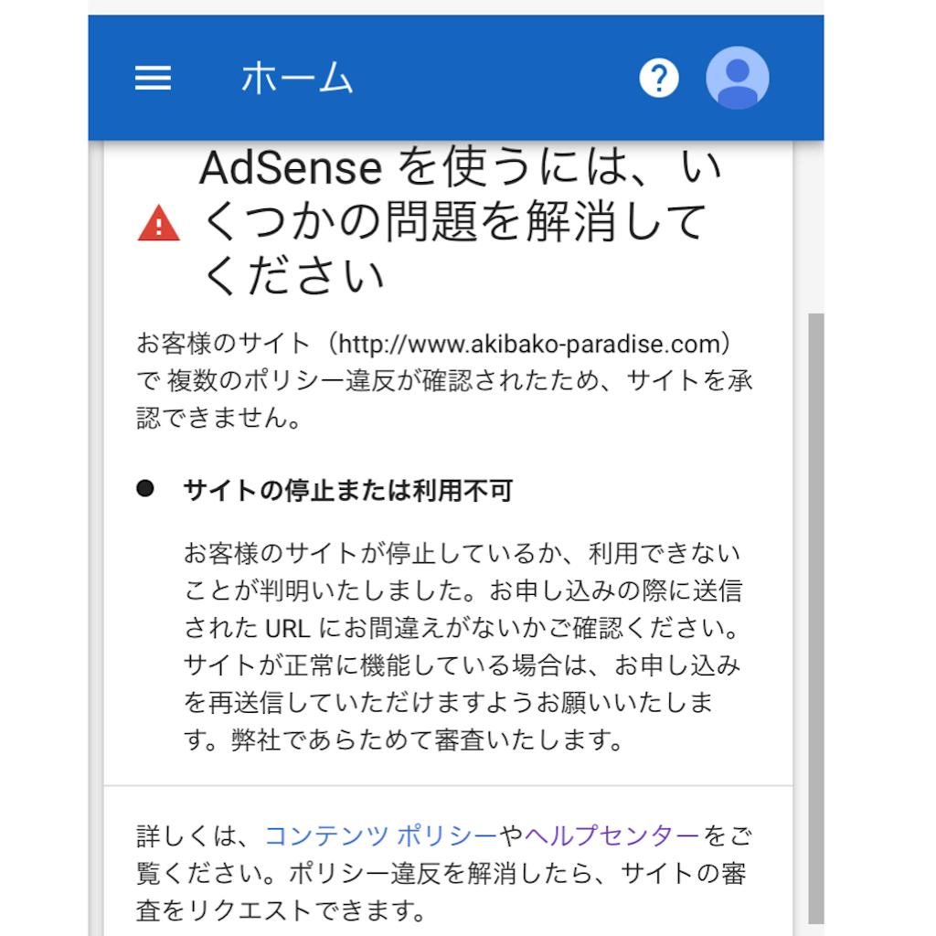 f:id:shizengasuki:20181002122428p:image