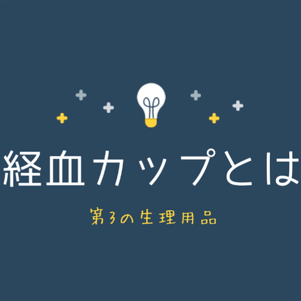 f:id:shizengasuki:20181008122210p:image