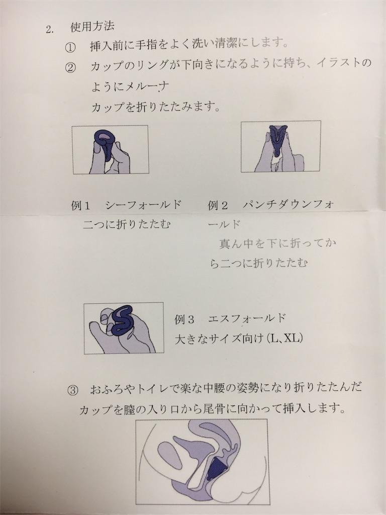 f:id:shizengasuki:20181010142742j:image