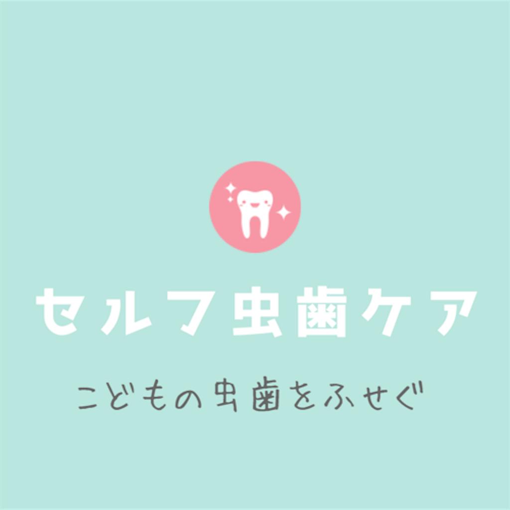 f:id:shizengasuki:20181016084558p:image