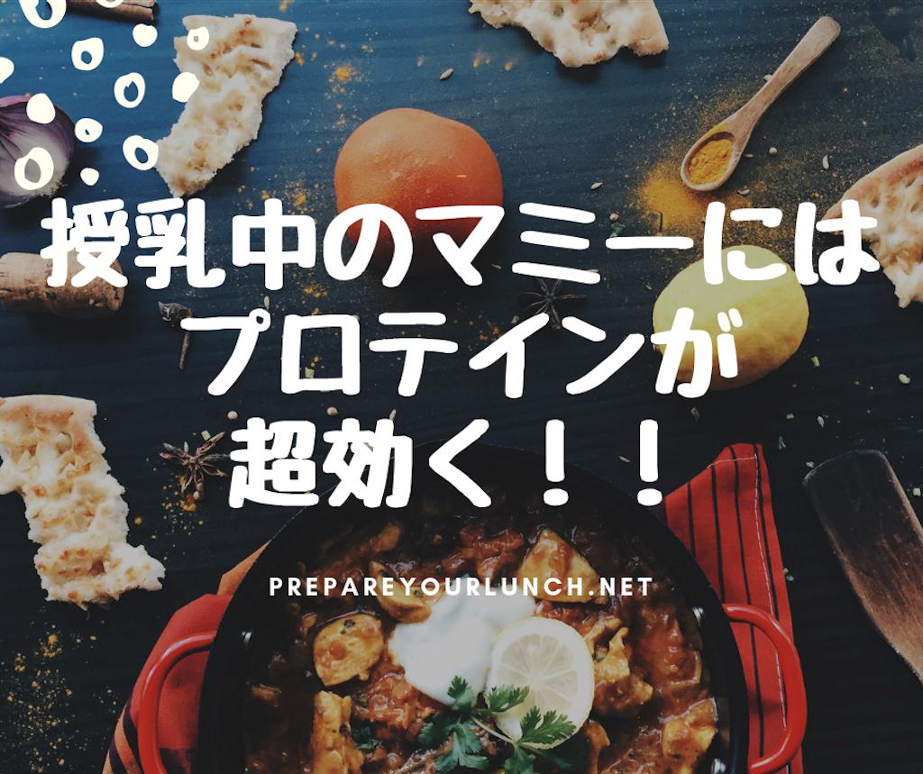 f:id:shizengasuki:20181112213107p:image