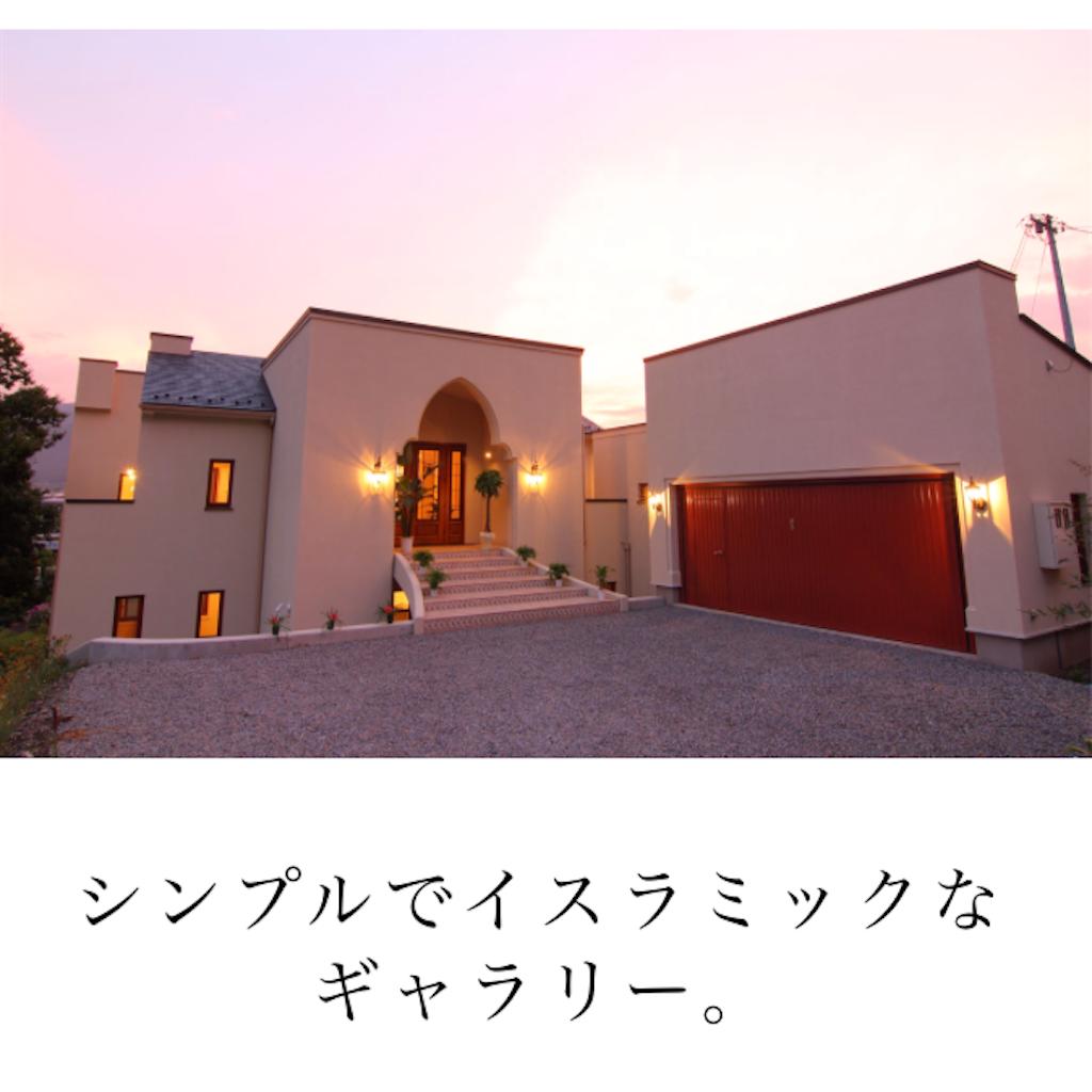 f:id:shizengasuki:20181113153853p:image