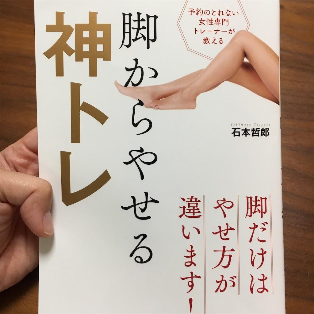f:id:shizengasuki:20181207202332j:image