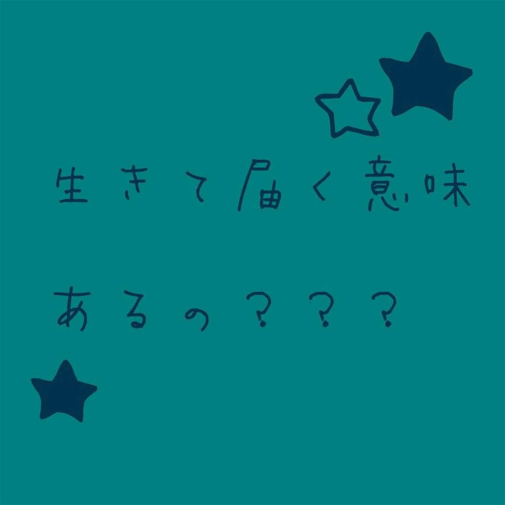 f:id:shizengasuki:20181220234301j:image
