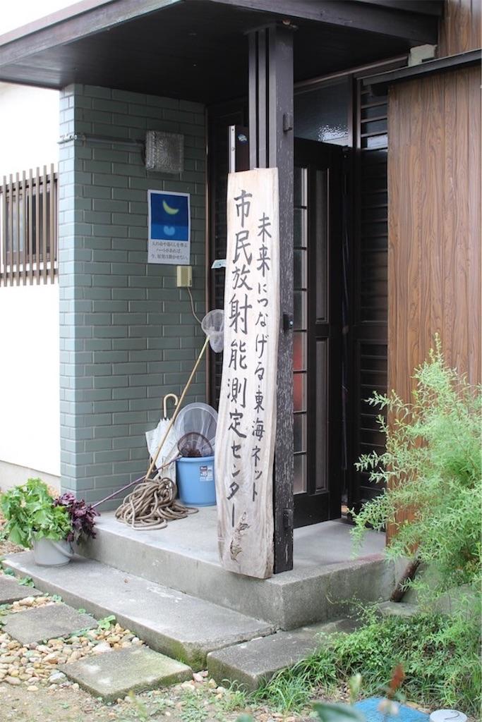 f:id:shizenhamamaama:20170730061818j:image