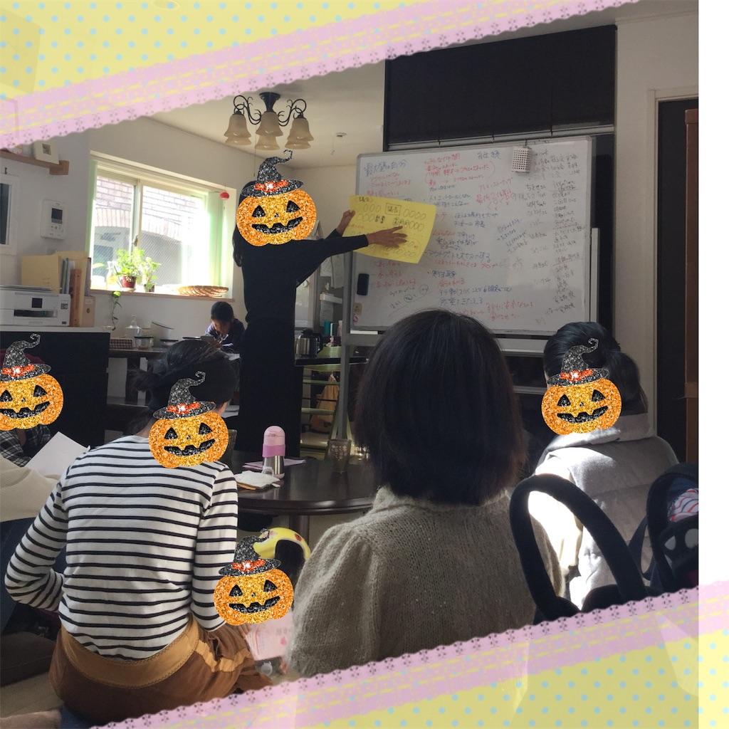 f:id:shizenhamamaama:20171026181432j:image