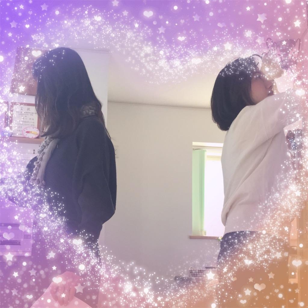 f:id:shizenhamamaama:20171026181451j:image