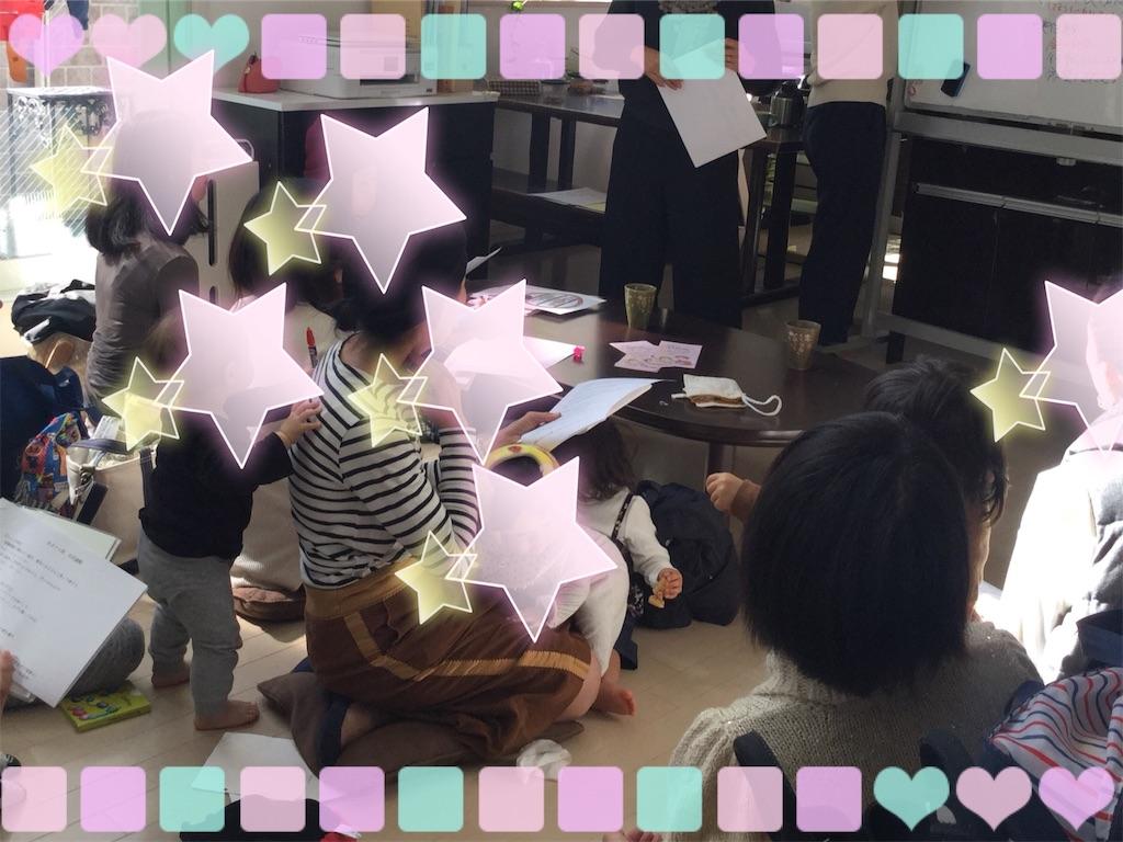 f:id:shizenhamamaama:20171026181714j:image