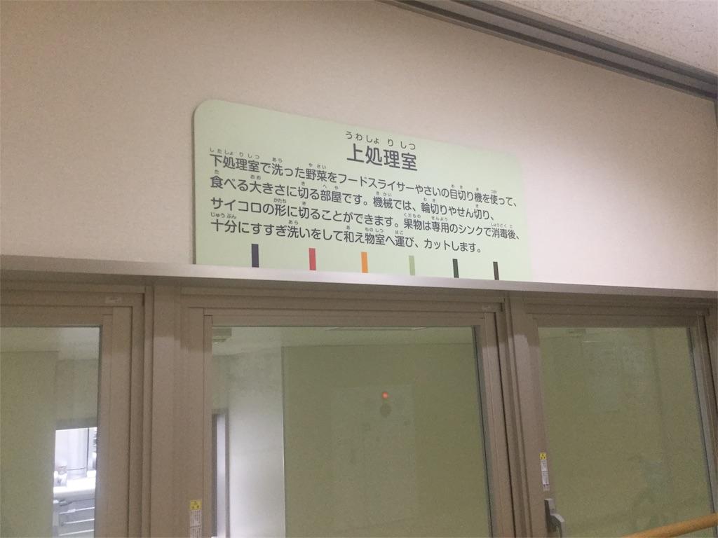 f:id:shizenhamamaama:20171114091716j:image