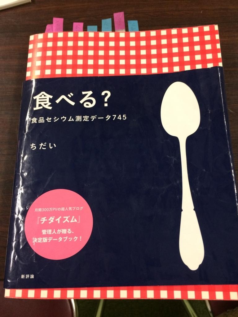 f:id:shizenhamamaama:20171117175944j:plain