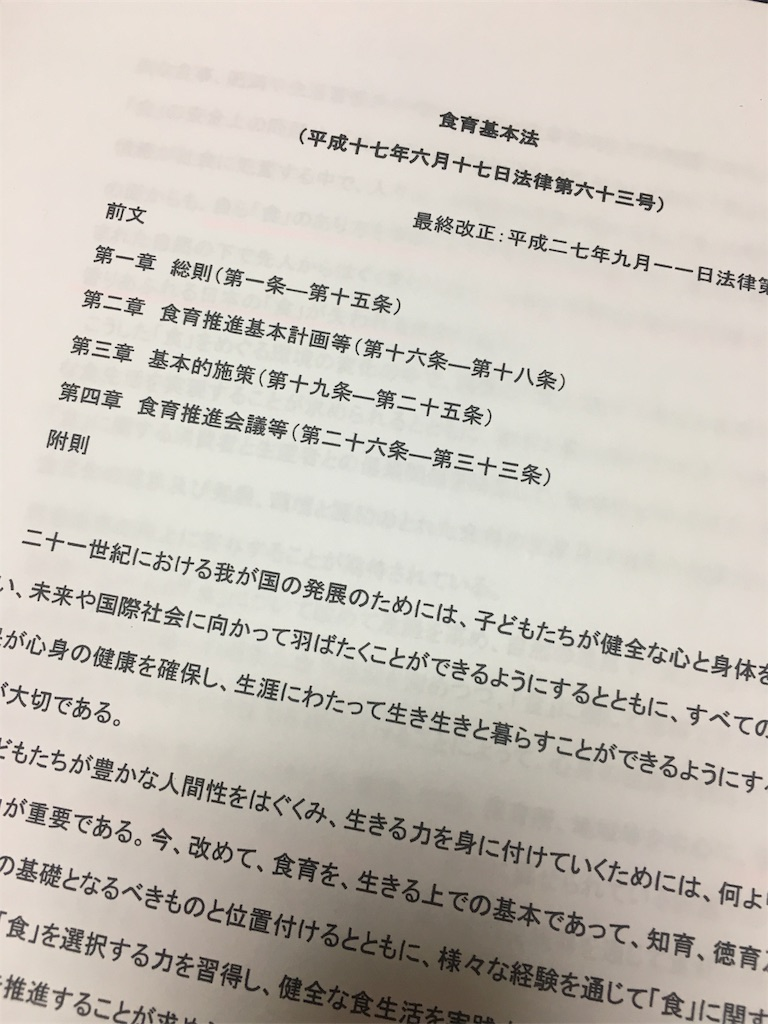 f:id:shizenhamamaama:20171211192235j:image
