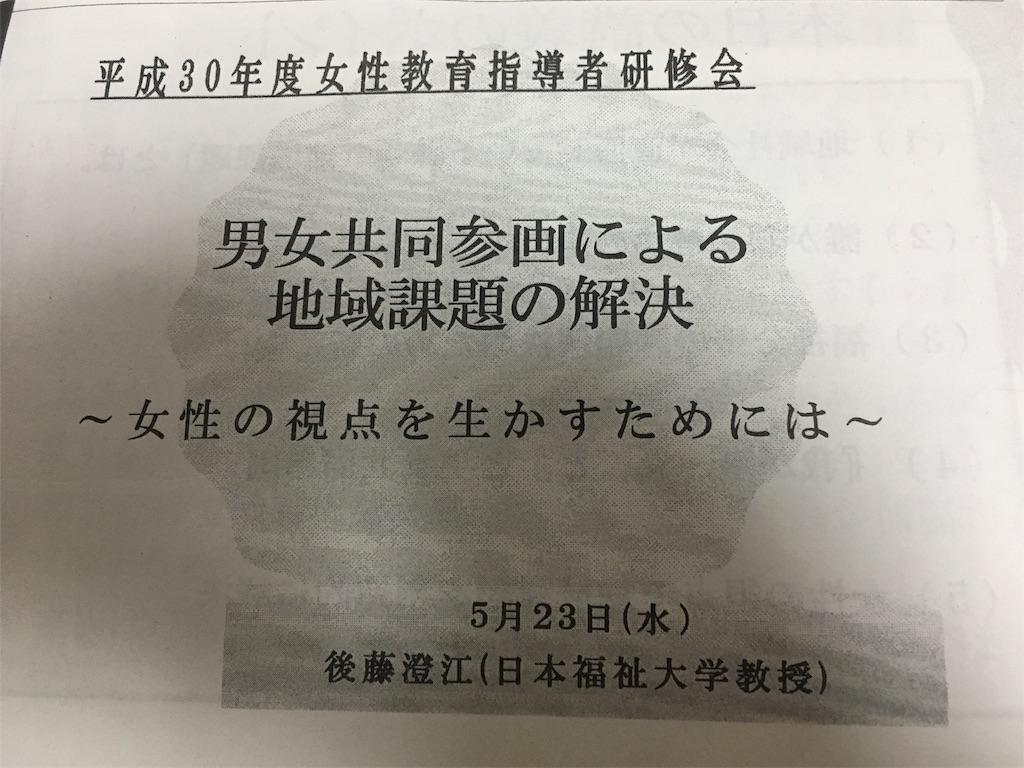 f:id:shizenhamamaama:20180524095756j:image