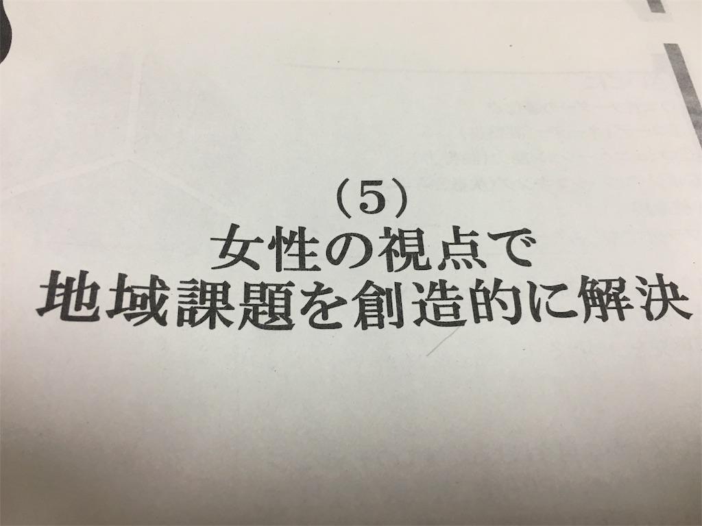 f:id:shizenhamamaama:20180524095812j:image
