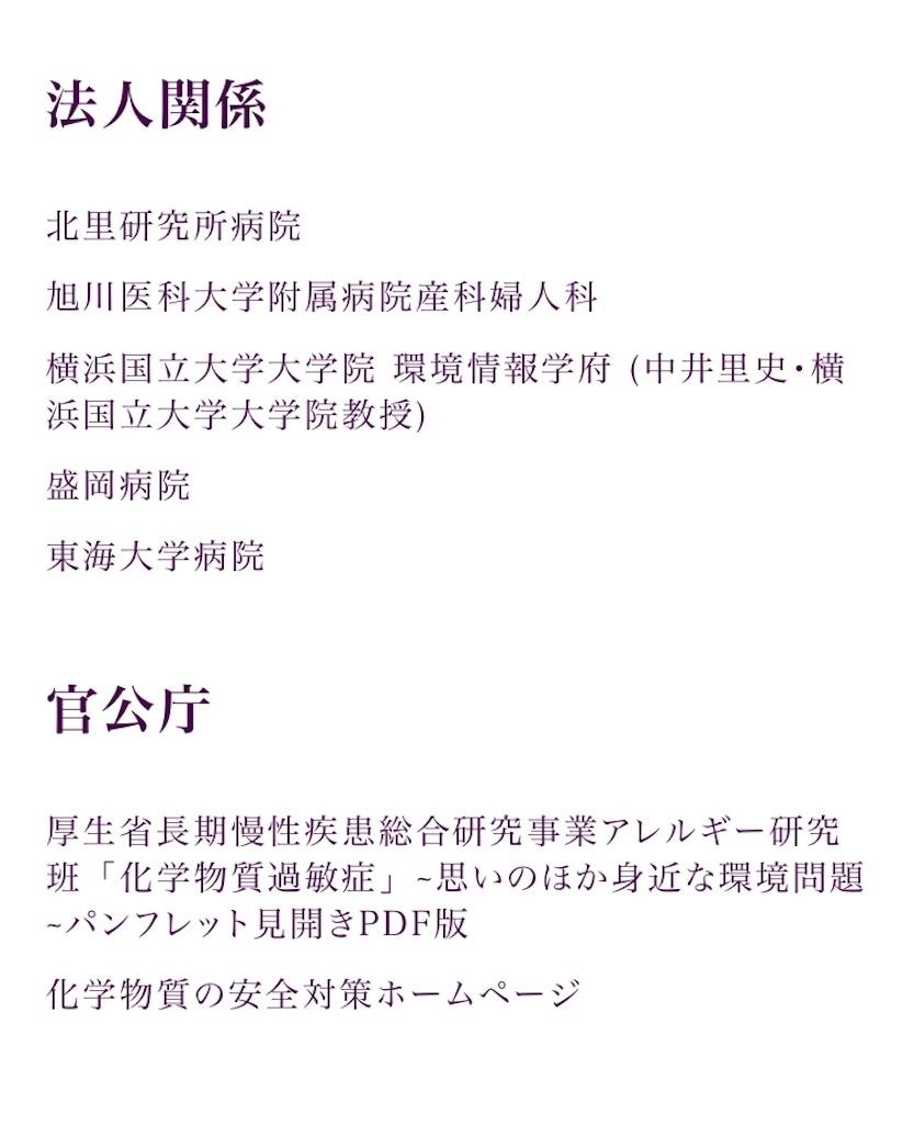 f:id:shizenhamamaama:20180607094804j:image