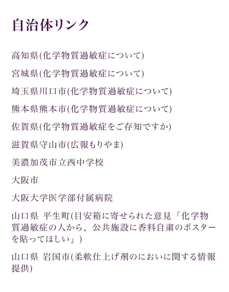 f:id:shizenhamamaama:20180607094810j:image