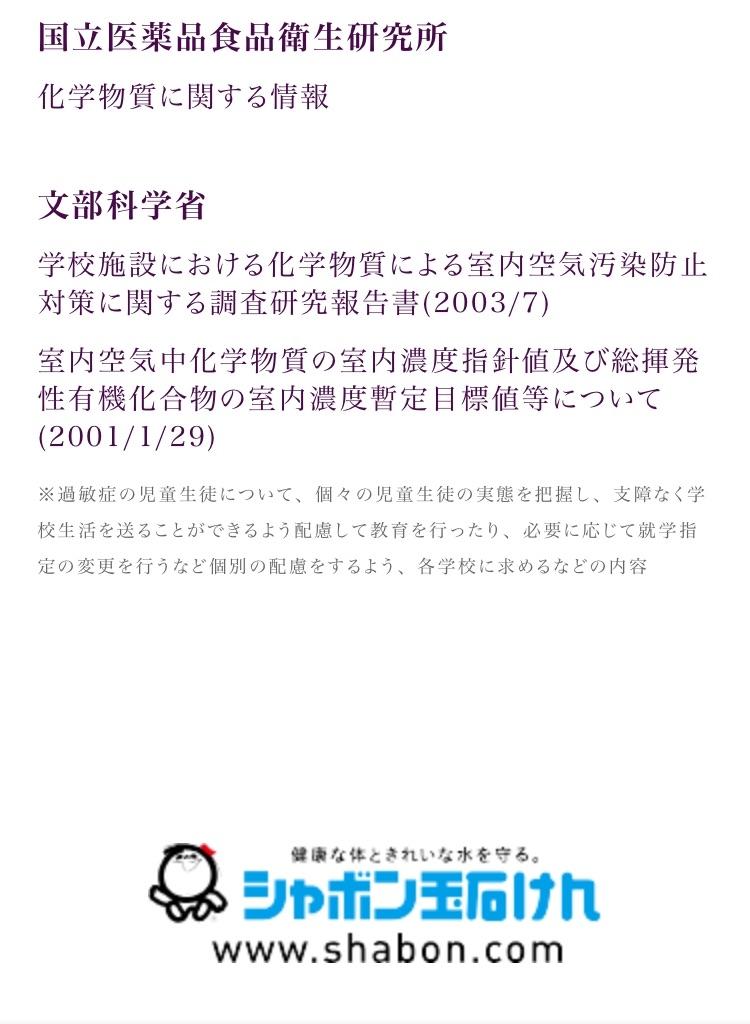 f:id:shizenhamamaama:20180607094815j:image