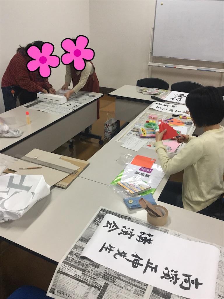 f:id:shizenhamamaama:20181017084656j:image