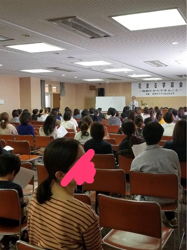 f:id:shizenhamamaama:20181029204159j:image
