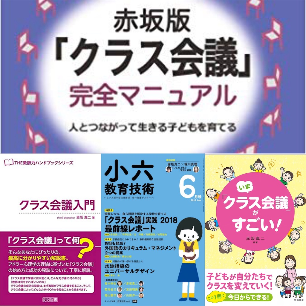 f:id:shizenhamamaama:20181108150948j:image