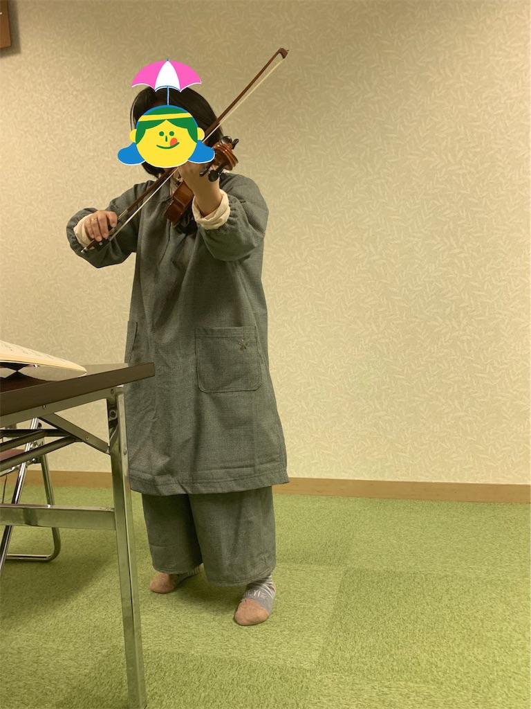 f:id:shizenhamamaama:20181215065716j:image