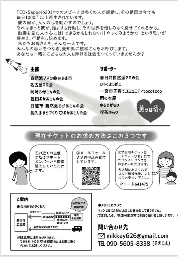 f:id:shizenhamamaama:20190110093300j:image