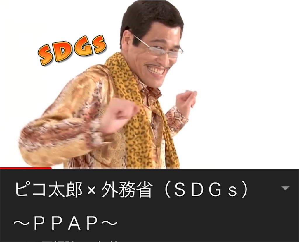 f:id:shizenhamamaama:20200220085257j:image