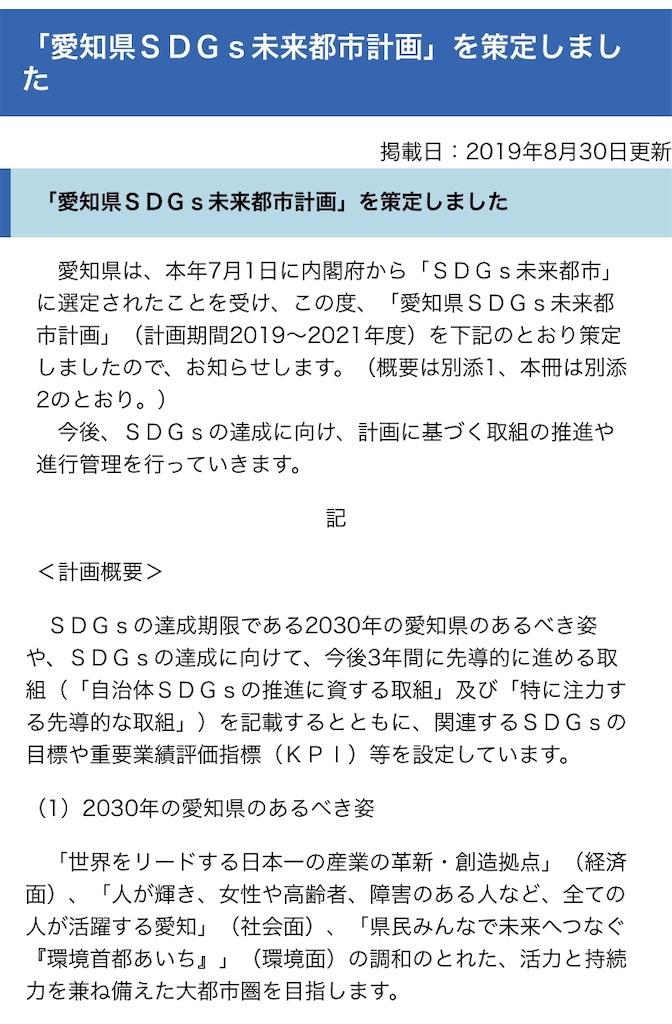 f:id:shizenhamamaama:20200220085518j:image
