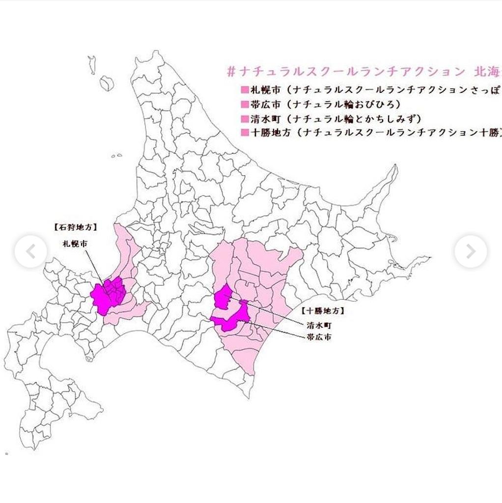 f:id:shizenhamamaama:20210408051748j:image